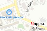 Схема проезда до компании Оптово-розничная компания в Челябинске