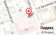 Автосервис Rfa-Service в Челябинске - улица Можайского, 34в: услуги, отзывы, официальный сайт, карта проезда