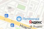 Схема проезда до компании Котовасия в Челябинске