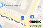 Схема проезда до компании РемТех в Челябинске