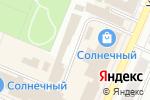 Схема проезда до компании Брокколи в Челябинске