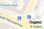 Схема проезда до компании Госпожа удача в Челябинске