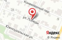 Схема проезда до компании Промфинанс в Челябинске
