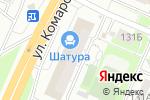 Схема проезда до компании ЛИСЕНОК в Челябинске