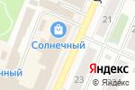 Схема проезда до компании Куб в Челябинске