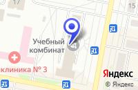 Схема проезда до компании ОТДЕЛ ПРОЕКТНО-КОНСТРУКТОРСКИЙ в Асбесте