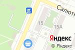Схема проезда до компании Силуэт в Челябинске