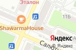 Схема проезда до компании ИнвестЗайм в Челябинске