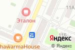Схема проезда до компании Магазин упаковки и канцелярских товаров в Челябинске
