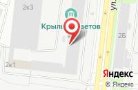 Схема проезда до компании Авен в Челябинске