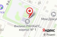 Схема проезда до компании Санги Стиль в Крымске