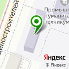 Местоположение компании Аракс
