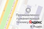 Схема проезда до компании Аракс в Челябинске