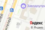 Схема проезда до компании ЧТПЗ в Челябинске