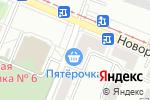Схема проезда до компании Магазин одежды в Челябинске