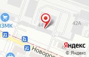 Автосервис Инженер в Челябинске - Новороссийская улица, 44: услуги, отзывы, официальный сайт, карта проезда