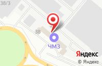 Схема проезда до компании Уралпатрон в Челябинске