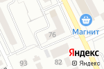 Схема проезда до компании Автоцентр в Челябинске