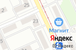 Схема проезда до компании Фотокопицентр в Челябинске