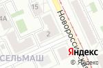 Схема проезда до компании Продуктовый магазин в Челябинске