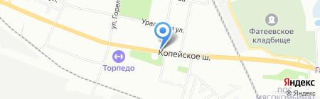 Магазин цветов на Копейском шоссе на карте Челябинска