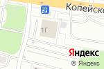 Схема проезда до компании Опытный мастер в Челябинске