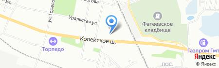 Карина и К на карте Челябинска