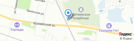 Ardi на карте Челябинска