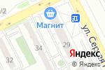 Схема проезда до компании УК Челябинск-Сити в Челябинске