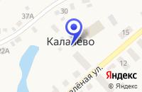 Схема проезда до компании СРЕДНЯЯ ШКОЛА N 5 СЕЛА КАЛАЧЕВО в Копейске