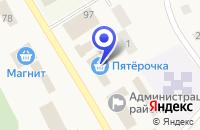Схема проезда до компании СОВЕТ НАРОДНЫХ ДЕПУТАТОВ КУНАШАКСКОГО РАЙОНА в Кунашаке