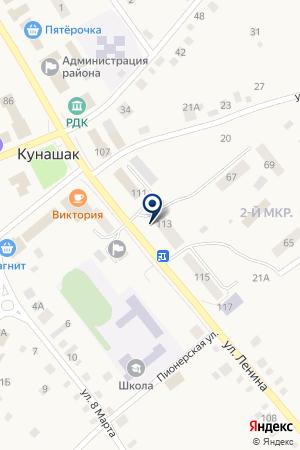 ДОМ КУЛЬТУРЫ на карте Кунашака