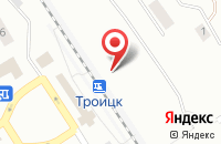 Схема проезда до компании Нафтаполис в Троицке
