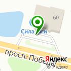Местоположение компании Интерком-Л