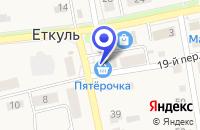 Схема проезда до компании ЦЕНТРАЛИЗОВАННАЯ БИБЛИОТЕЧНАЯ СИСТЕМА в Еткуле