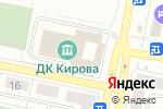 Схема проезда до компании Секция каратэ в Копейске