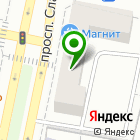 Местоположение компании Маячок