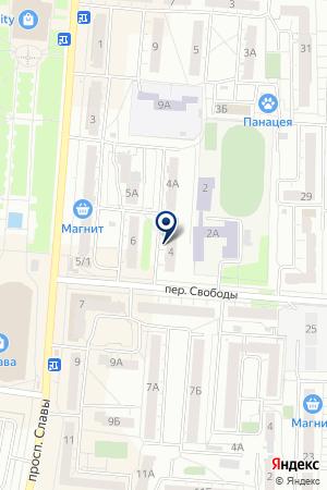 СЕРВИСНАЯ ФИРМА PULSAR (ПУЛЬСАР) на карте Копейска