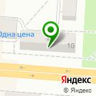 Местоположение компании НЬЮ ТОН