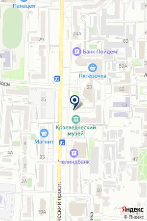 РЕКЛАМНОЕ АГЕНТСТВО DES (ДЕС) на карте Копейска