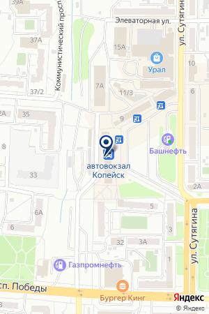 LORGE (ЛОРЖЕ) на карте Копейска