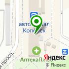 Местоположение компании АЛДИ-сервис