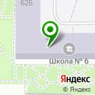 Местоположение компании Учебно-информационный методический центр