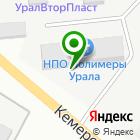Местоположение компании Ремснаб