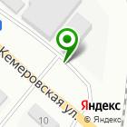 Местоположение компании Магазин автозапчастей для автомобилей