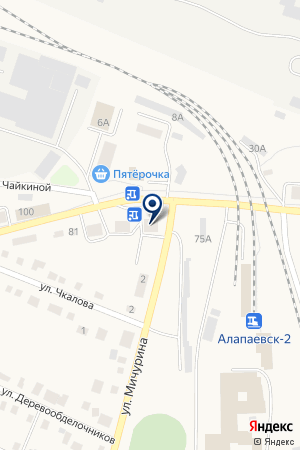 АВТОЮТ на карте Алапаевска