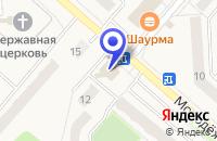 Схема проезда до компании МАГАЗИН МЯСНАЯ ЛАВКА в Рефтинском