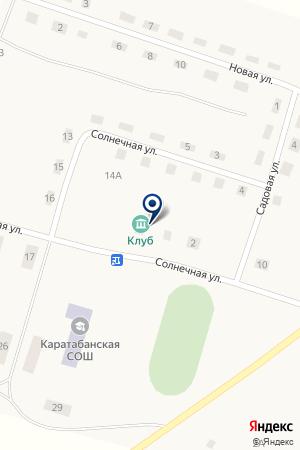 ВЕТЕРИНАРНЫЙ УЧАСТОК СЕЛА КАРАТАБАН на карте Еткуля