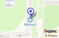 Схема проезда до компании ДЕТСКИЙ МИР в Рефтинском