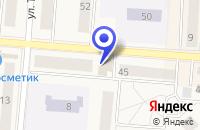 Схема проезда до компании АВТОМАТ ПО ПРИЕМУ ПЛАТЕЖЕЙ TELEPAY (ТЕЛЕПЭЙ) в Алапаевске
